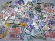 Låne pengar