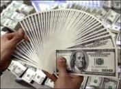 Lån Penger i Norge