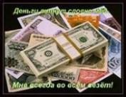 Lån med betalingsanmerkning og uten sikkerhet