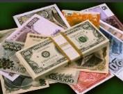 Penger nå