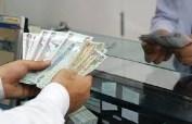 Tilbud på lån fra Flere banker